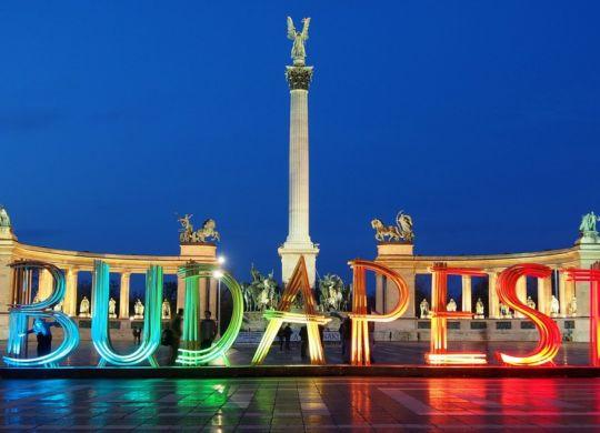 Budapest è la sede dei mondiali di nuoto Fina 2017 (corsia4.it)